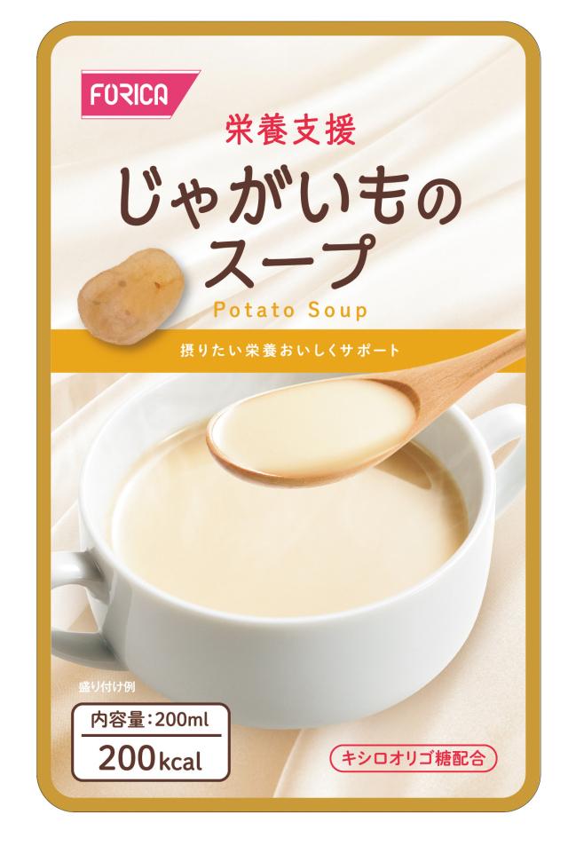 栄養支援 じゃがいものスープ 200g×30