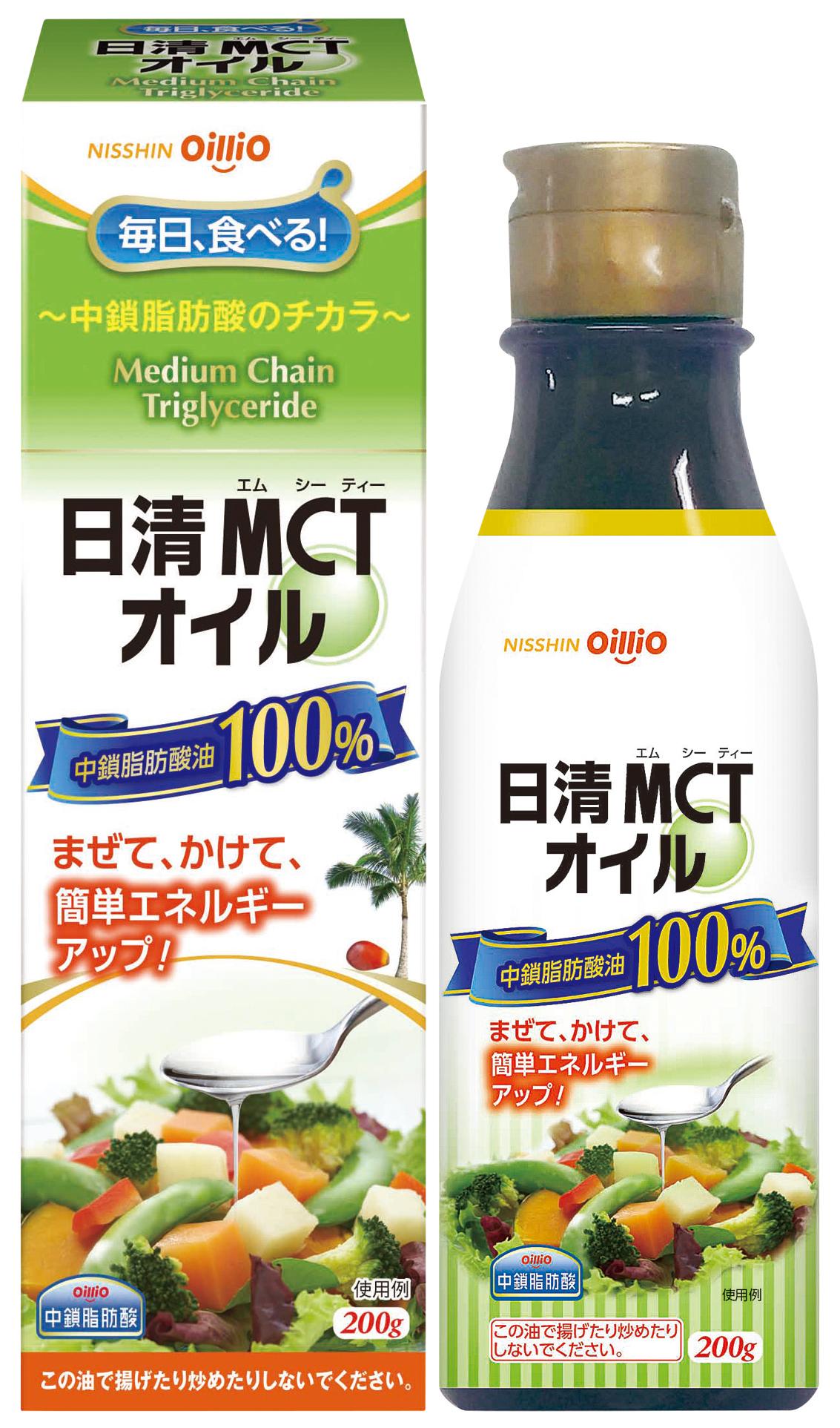 MCTオイル 200g