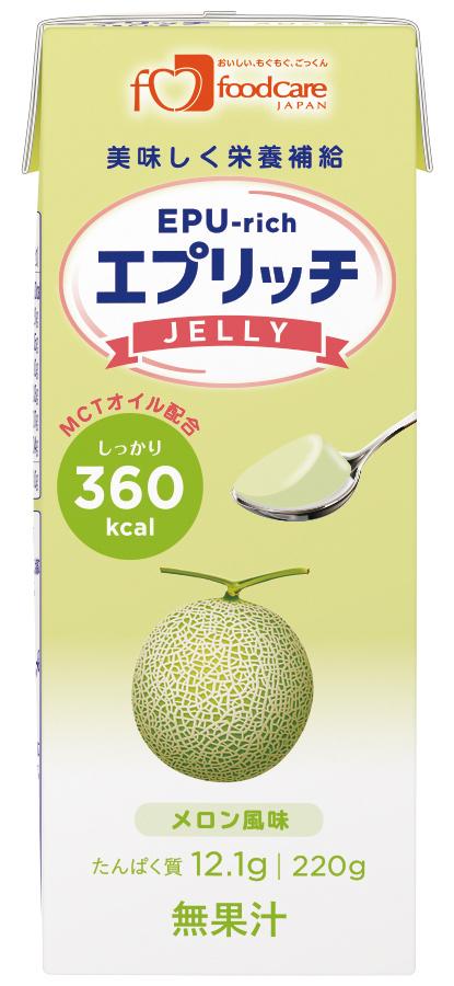 エプリッチゼリー メロン風味 220g