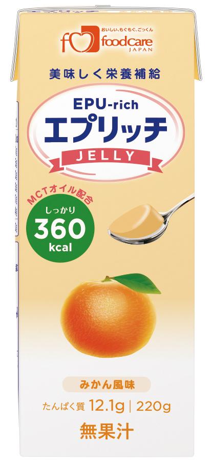 エプリッチゼリー みかん風味 220g