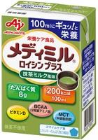 メディミルロイシンプラス 抹茶ミルク 100ml×15
