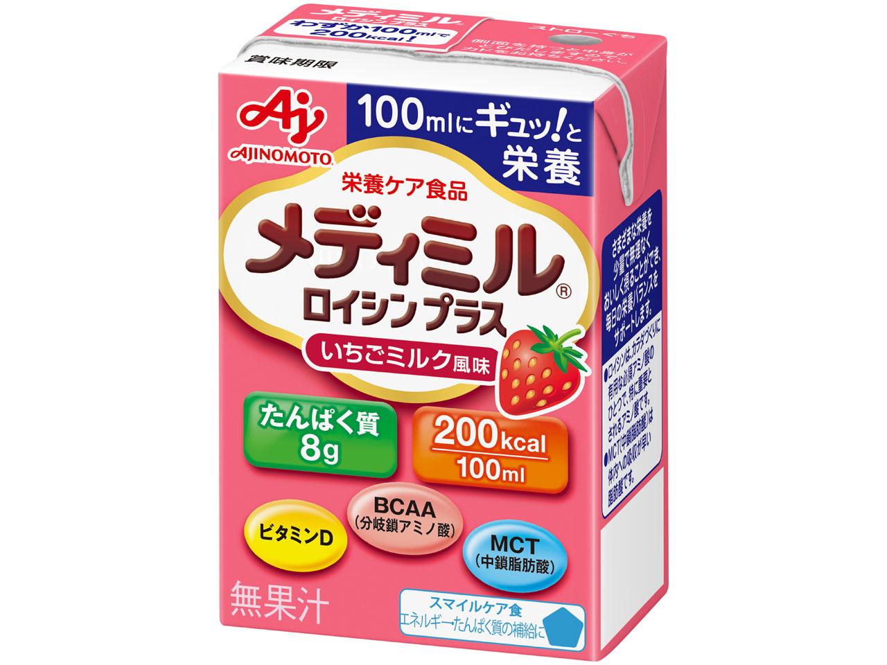 メディミルロイシンプラス いちごミルク  100ml×15