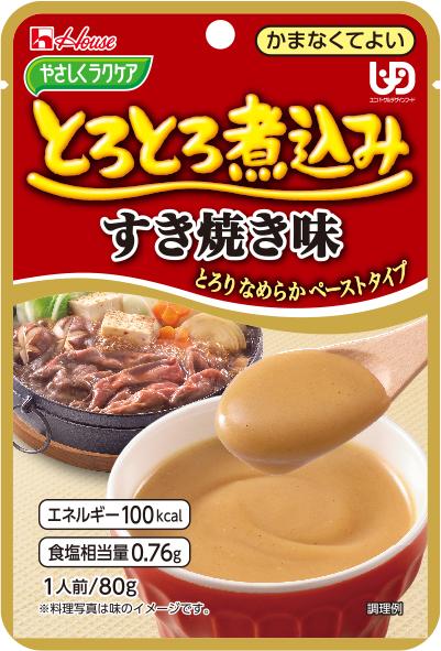 ラクケア とろとろ煮込みすき焼き味 80g