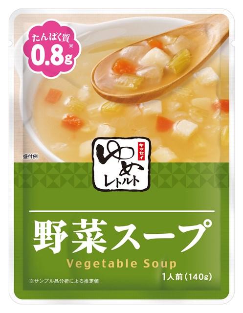 ゆめレトルト 野菜スープ