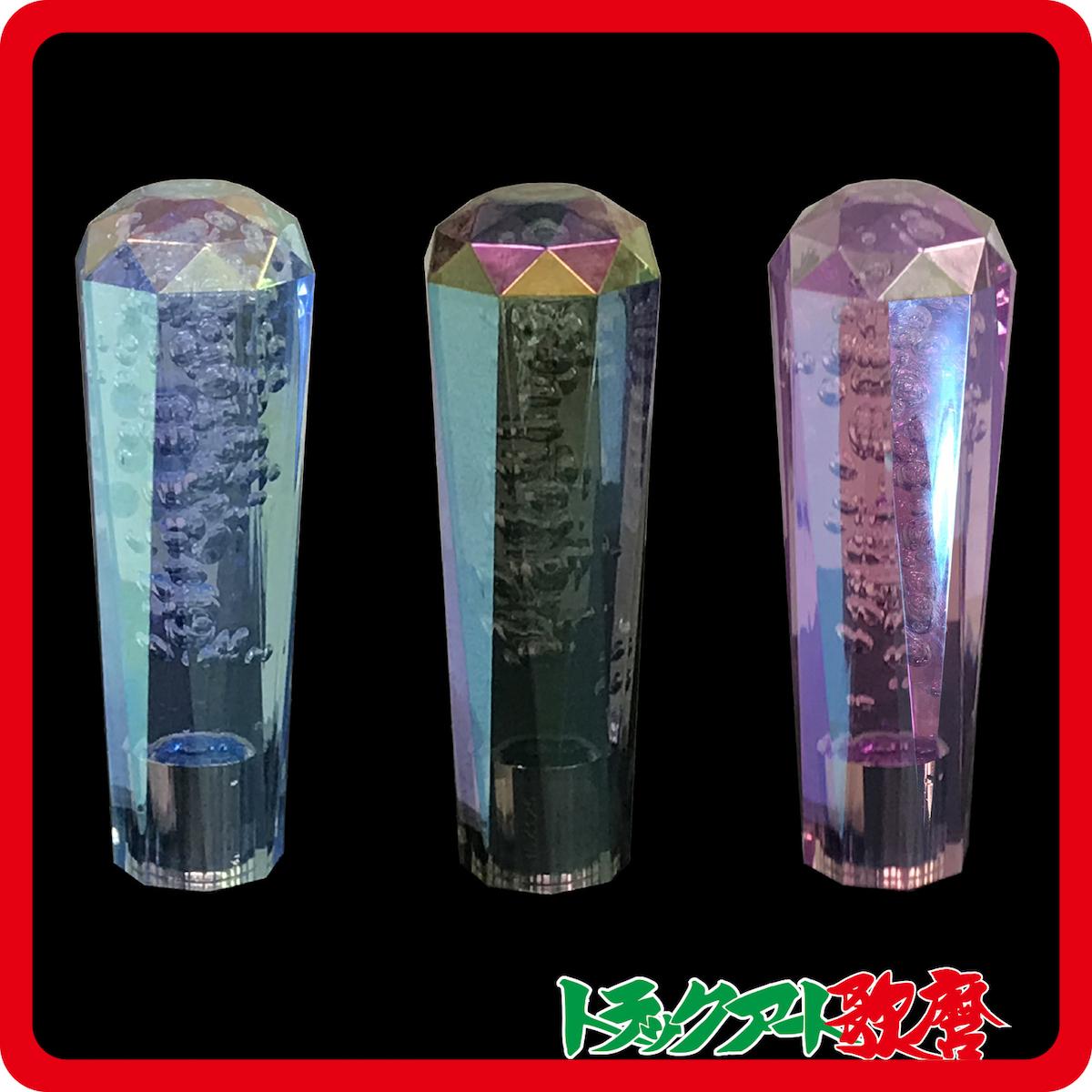 ミラーコートダイヤ泡ノブ ★150mm マルチタイプ