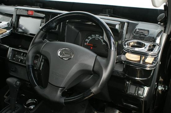 ガングリップ スポーツタイプステアリング  S500系ハイゼット・サンバー・ピクシス