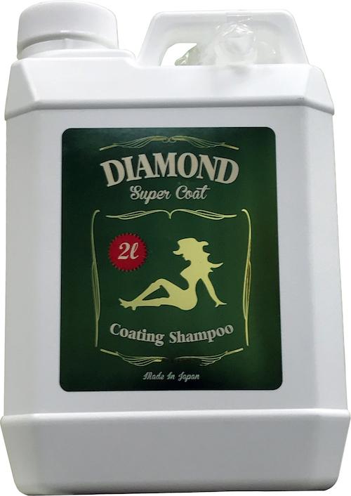 ダイヤモンドコート徳用詰替えボトル 2L