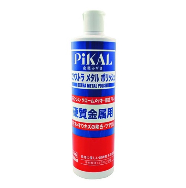 PiKALエクストラメタルポリッシュ(ピカール・金属磨き)