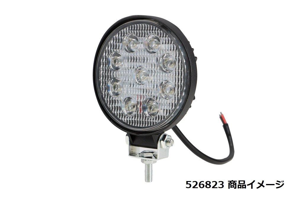 WL-30 LEDワークランプ 丸型