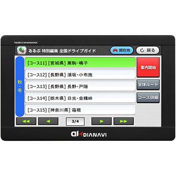 AMS-F901 7インチモニター カーナビゲーション【ワンセグ・フルセグ】(12V/24V 車載用テレビ)