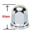 ●新基準 ISOホイール用 ABS丸型ナットカバー60L 33mm 10個入り