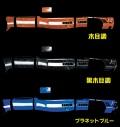 インテリア3Dパネルセット 6点 レンジャープロ標準