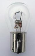24V35Wフォグランプ球