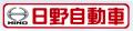 日野自動車ステッカー