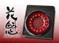 花魁LEDテールランプ ブレーキ/スモール 【レッド・クリア】