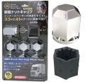 JB 樹脂ナットキャップ 【PN-10L】 メッキ(33mm / 41mm共用)10個入(10穴用)