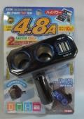 JB013 2WAYダイレクトソケット USB付 12/24V共用