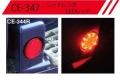 流星レフランプ丸型 24V CE-344R 【レッド】レッド