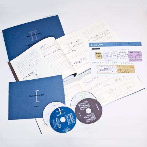 バッハ平均律クラヴィア曲集 分析・演奏(バッハプロジェクト)