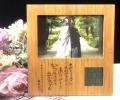 竹フォトフレーム/時計&カレンダー&温度計 付