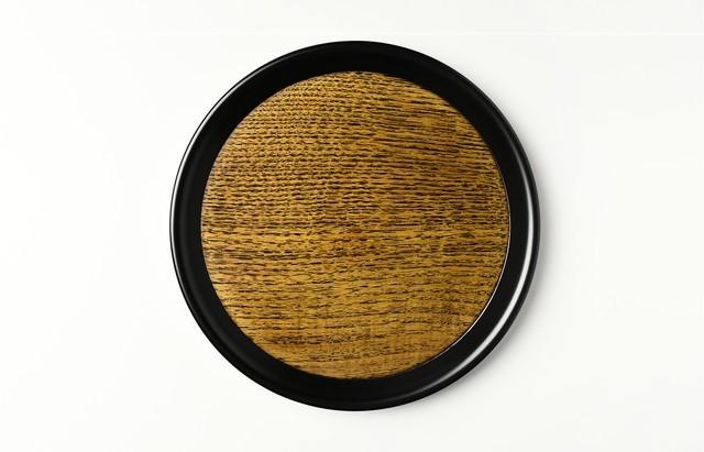 岩舘隆(浄法寺) 栗木盆8寸(S) 黒