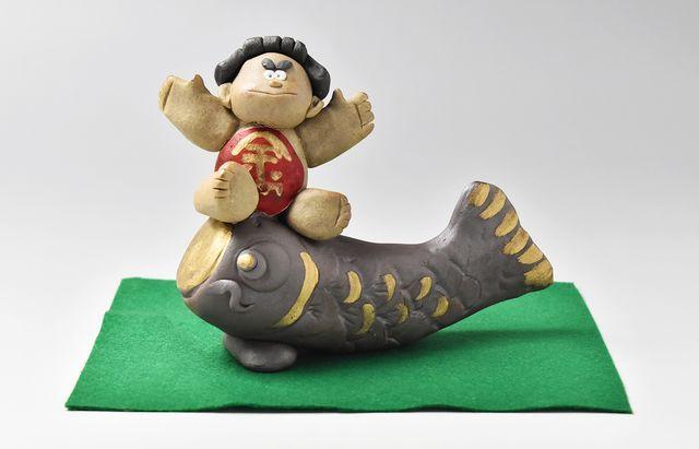 長ぶき窯 金太郎 (こいのぼり)