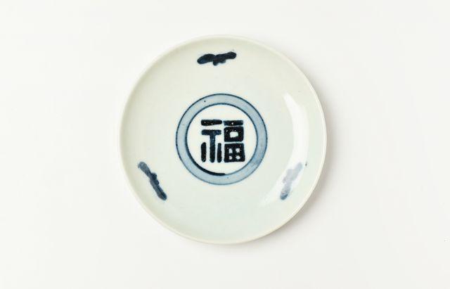 藤塚光男 印判手福字に蝶文4寸皿