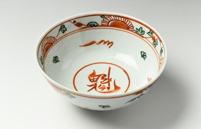 【一点もの】曽宇窯 呉須赤絵菓子鉢