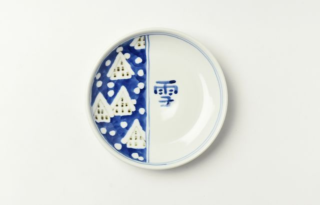 中町いずみ 染付5寸皿(雪)