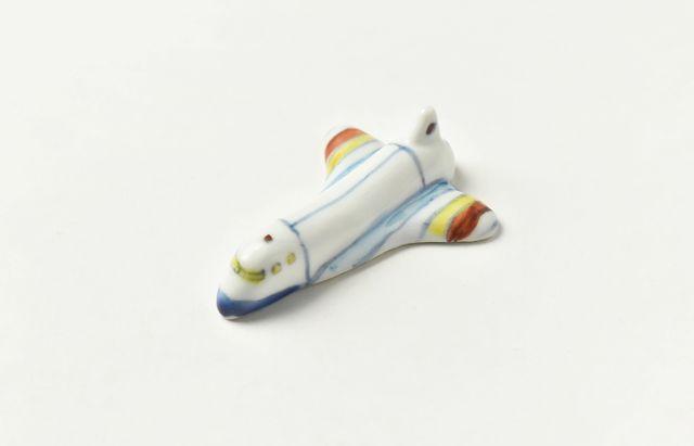 重田良古 箸置 スペースシャトル