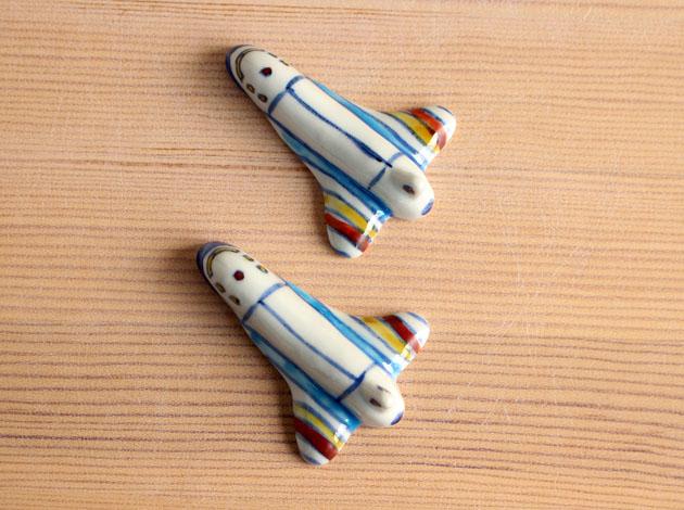 重田良古 箸置き スペースシャトル