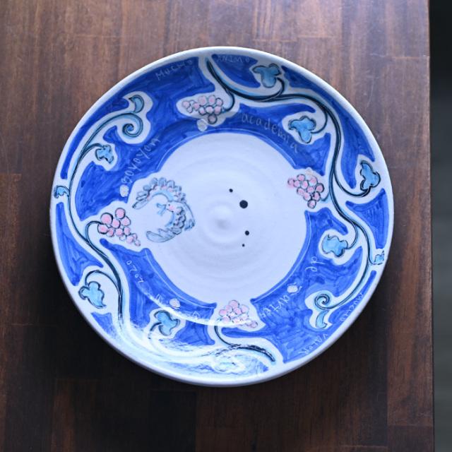 染付ブドウ皿 作家「吉岡萬理」