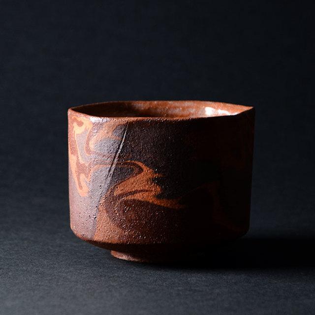 【共箱付】彩墨流茶碗 -茶-(JS-633) 作家「瀬津純司」