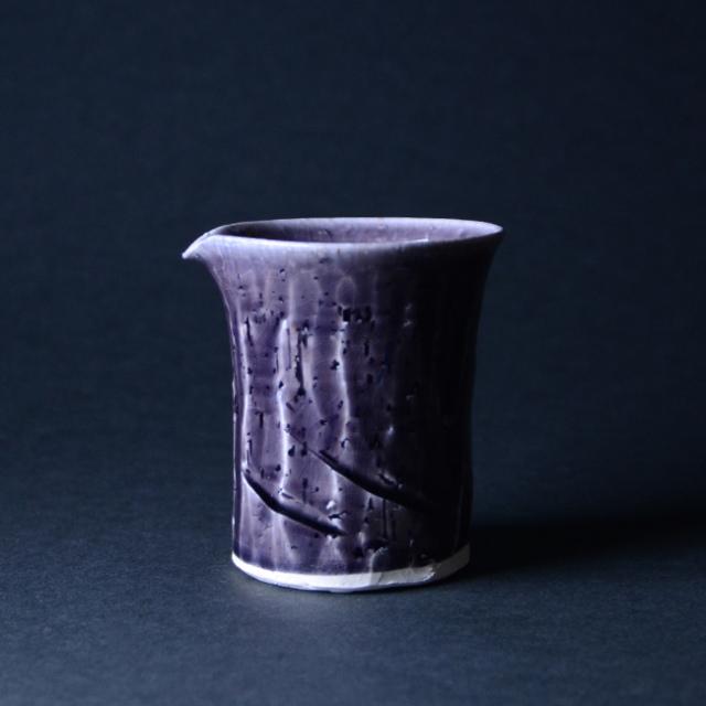 和食器 紫明釉片口 作家「荒木漢一」