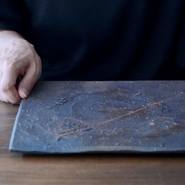 和食器 焼締緋襷四角張高台皿 作家「荒木漢一」