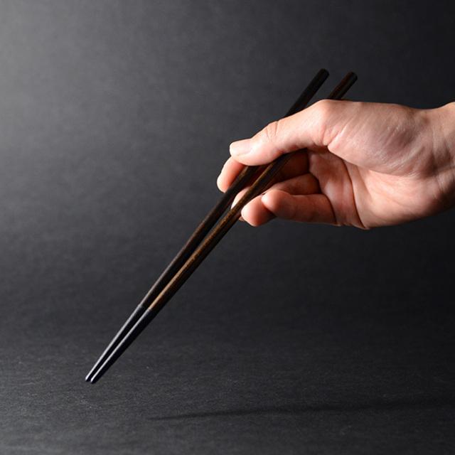 拭漆箸(黒) 作家「野口健」
