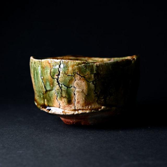 【共箱付】織部茶碗(MA-272) 作家「新学」