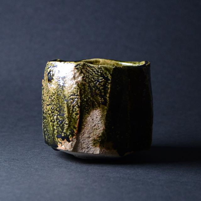 大和織部鎬筒茶碗 作家「金本卓也」