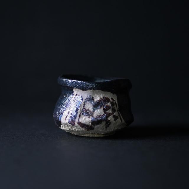 【共箱付】大和黒織部ぐい呑(TK-056)  作家「金本卓也」