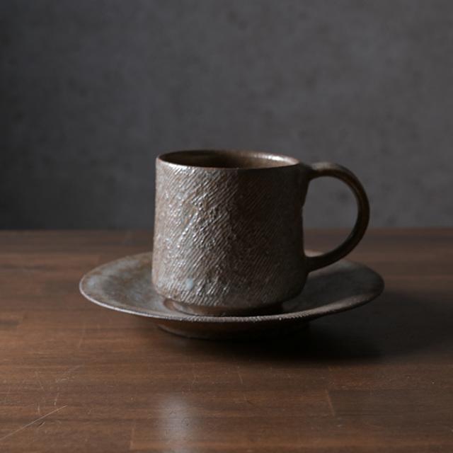 和食器 焼締くし目コーヒーカップ&ソーサ