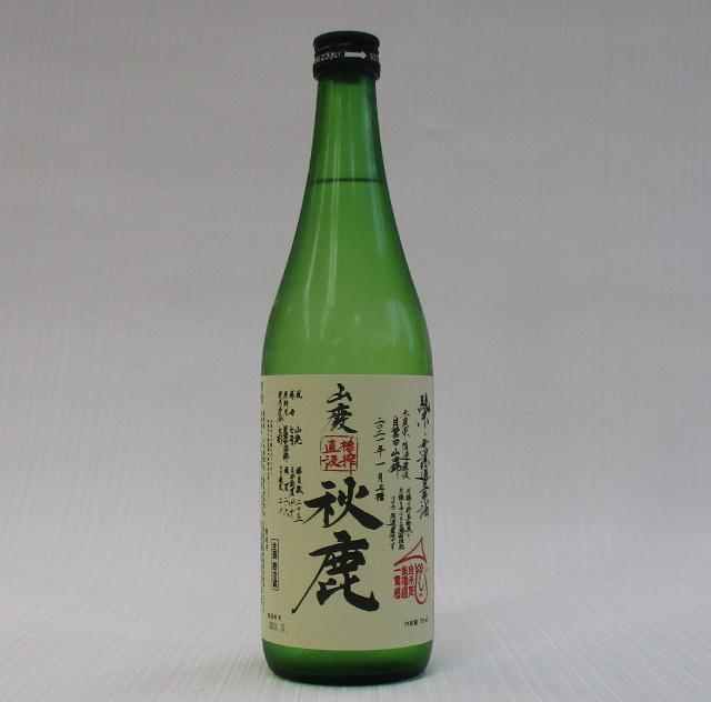 秋鹿 山田錦 山廃槽搾720