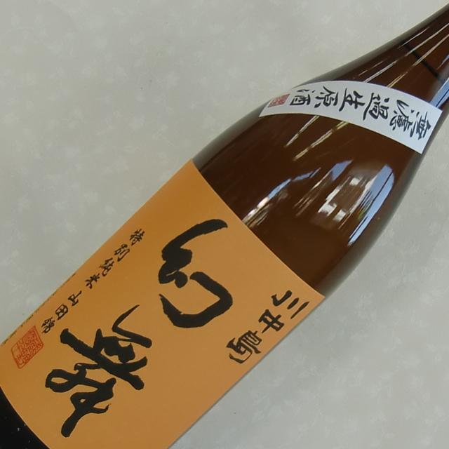 幻舞 特別純米生原酒1800