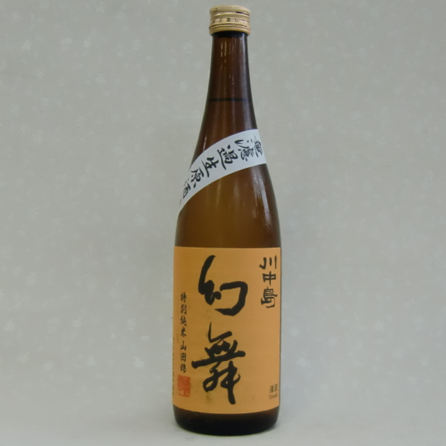 幻舞 川中鹿 特別純米 生原酒720