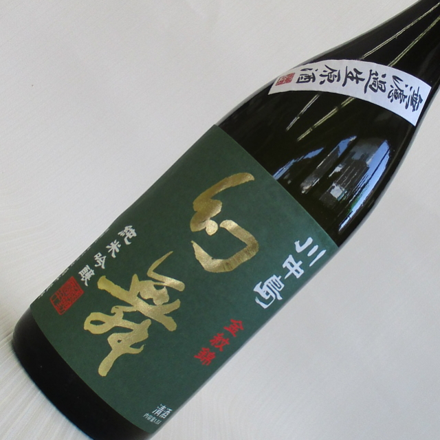 幻舞 金紋錦 純米吟醸 生原酒