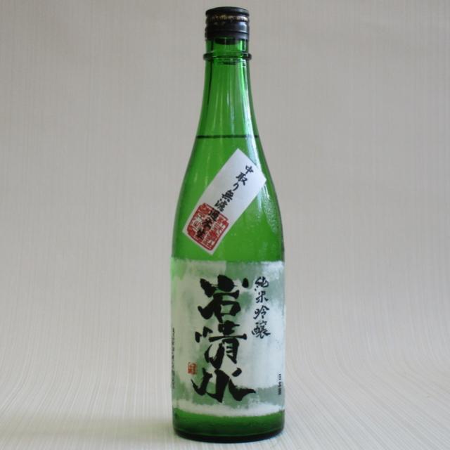岩清水 白ラベル 中取り 純米吟醸生 720ml