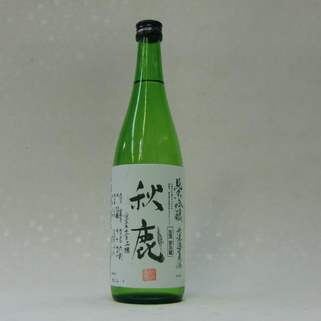 秋鹿 純米吟醸 生原酒 720ml