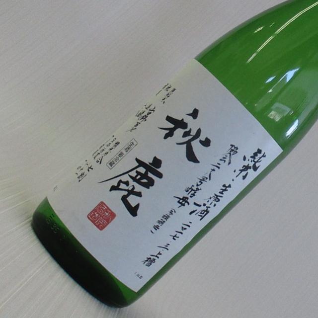 秋鹿 多酸純米 生原酒