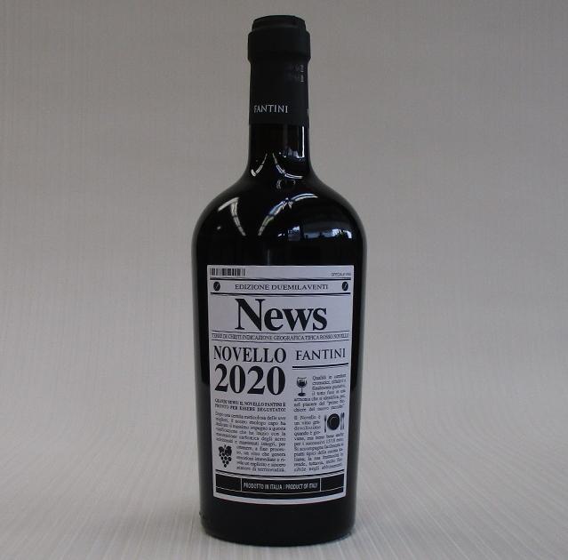 ノッベロ 2020
