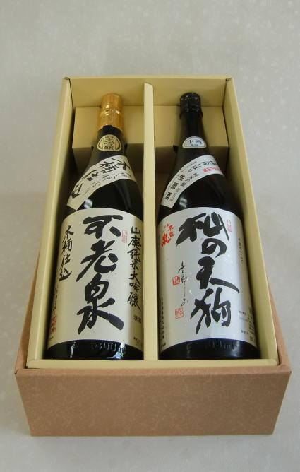 不老泉 純米大吟醸セット1800mlx2