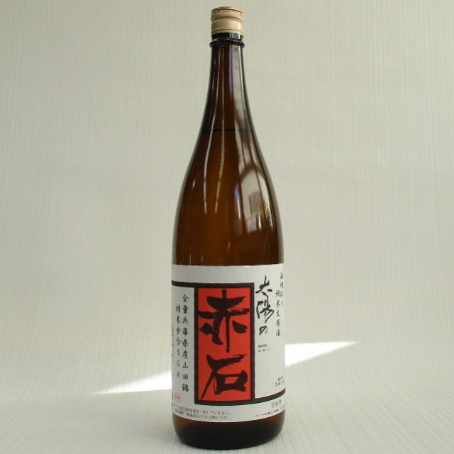 赤石 純米吟醸